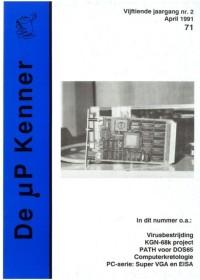 kimkenner71