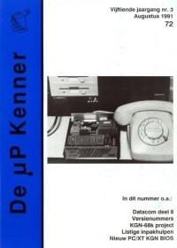 kimkenner72