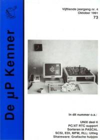 kimkenner73