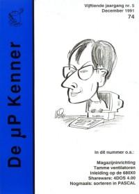 kimkenner74