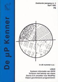 kimkenner76