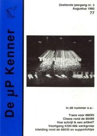 kimkenner77