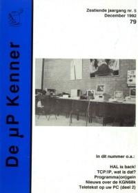 kimkenner79