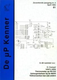 kimkenner81