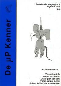 kimkenner82