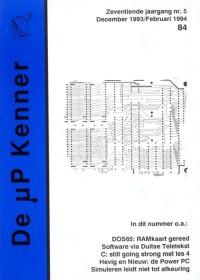 kimkenner84