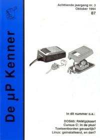 kimkenner87