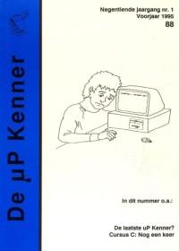 kimkenner88